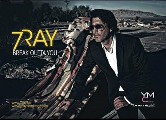 Das Video zur Single 'Break outta you' drehte 7Ray in seiner steirischen Heimat. (Coverdesign by Rainer Leitz)
