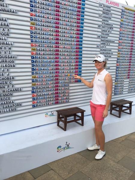 """""""Ich hatte mein erstes HOLE IN ONE überhaupt bei meinem ersten LET Turnier, Sanya Ladies Open in Sanya, China"""", erzählt Sarah Schober stolz (Foto beigestellt)"""