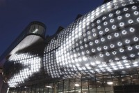 Kunsthaus Graz - Night Alien (Foto Nicolas Lackner)
