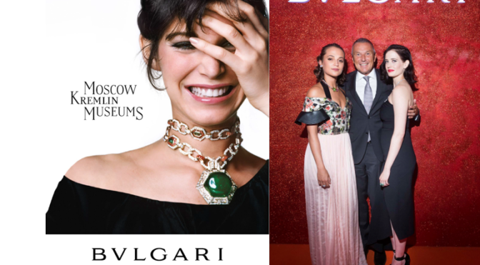 "BVLGARI ZEIGT IN RUSSLAND ""TRIBUTE TO FEMININITY"""