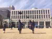 Nicola Hoff: Abschluss Masterstudium in Seoul (Foto privat)